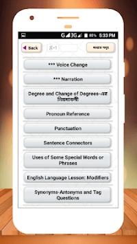 ইংরেজি গ্রামার all english grammar rules in bangla pc screenshot 2