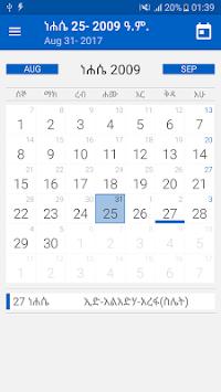 Ethiopian Calendar (ቀን መቁጠሪያ) pc screenshot 1