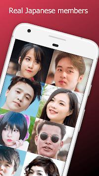 Japan Dating - Tokyo Dating & Japanese Asian Chat pc screenshot 2