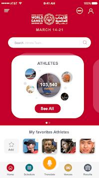 World Games Abu Dhabi 2019 pc screenshot 2