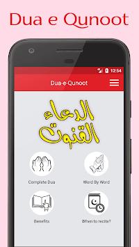 Dua e Qunoot - Word by Word pc screenshot 1
