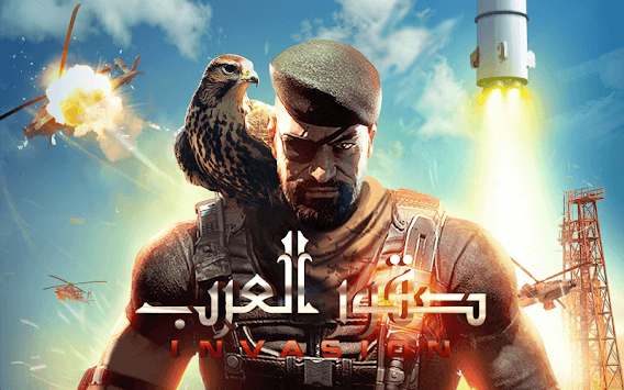 INVASION: صقور العرب pc screenshot 1