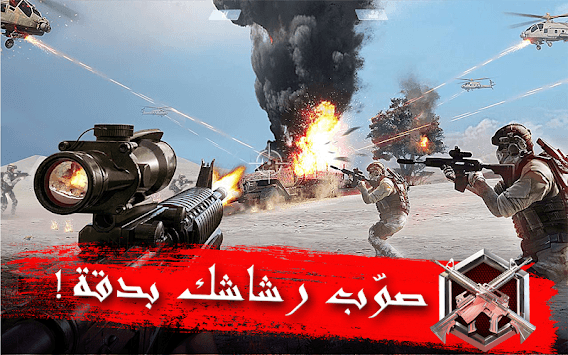 INVASION: صقور العرب pc screenshot 2