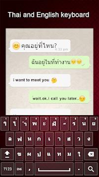 Thai Keyboard 2018: Thai Typing Keypad with Emoji pc screenshot 1