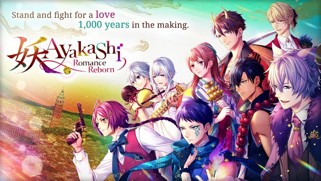 Ayakashi: Romance Reborn - Supernatural Otome Game pc screenshot 1