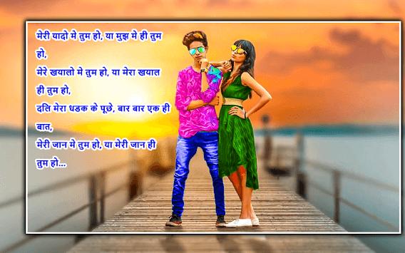 Hindi Love Shayari 2018 Photo Frame - Photo Editor pc screenshot 1