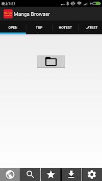 Manga Browser - Manga Reader pc screenshot 1