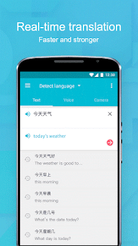 Dear Translate — free English translation for PC Windows or MAC for Free