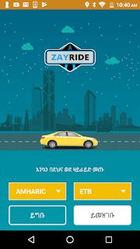 ZayRide - Ethiopia's Taxi Hailing App pc screenshot 1