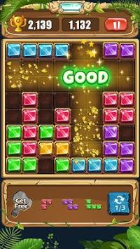 Block Jigsaw Puzzle pc screenshot 1