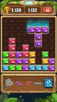 Block Jigsaw Puzzle pc screenshot 2