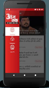 The Aaj Tak Live App PC screenshot 2