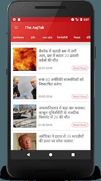 The Aaj Tak Live App PC screenshot 3