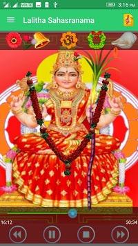 Lalitha Sahasranama PC screenshot 2