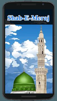 Shab e Meraj Status pc screenshot 1