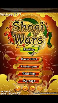 Shogi Wars pc screenshot 1