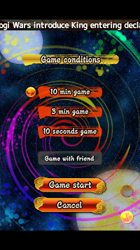 Shogi Wars pc screenshot 2