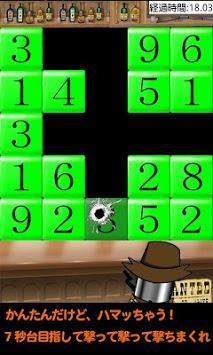 Quick Shooting! Touch 10 pc screenshot 1