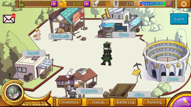 Legend of Warrior M pc screenshot 1