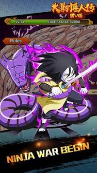 Ultimate Ninja pc screenshot 1