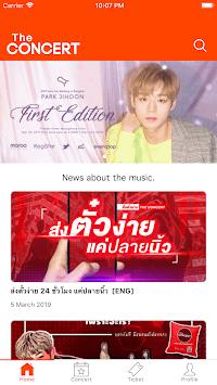 The Concert pc screenshot 2
