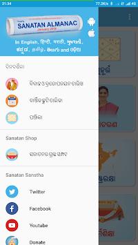 Sanatan Odia Panjika  2018 (Oriya Calendar) pc screenshot 1