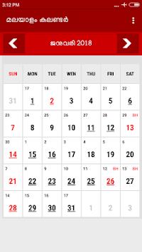 Malayalam Calendar 2019 pc screenshot 1