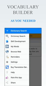 Dictionary & Vocab Builder pc screenshot 1