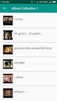 Album Songs Malayalam pc screenshot 1