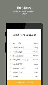 Way2News - News, Short News pc screenshot 1