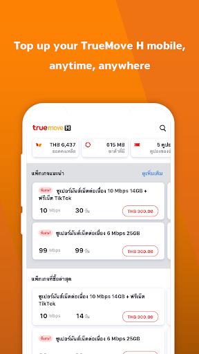 TrueMoney Wallet pc screenshot 1
