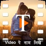 Video Par Name Likhe : Video Editor icon