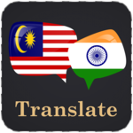 Malay Bengali Translator icon