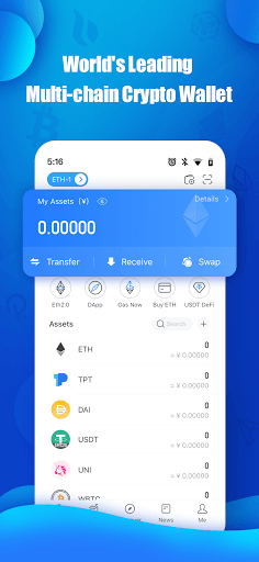 TokenPocket Wallet. BTC, ETH, BSC, HECO, TRON, DOT pc screenshot 1