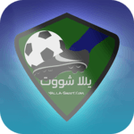 Yalla Shoot - Live Scores for pc logo